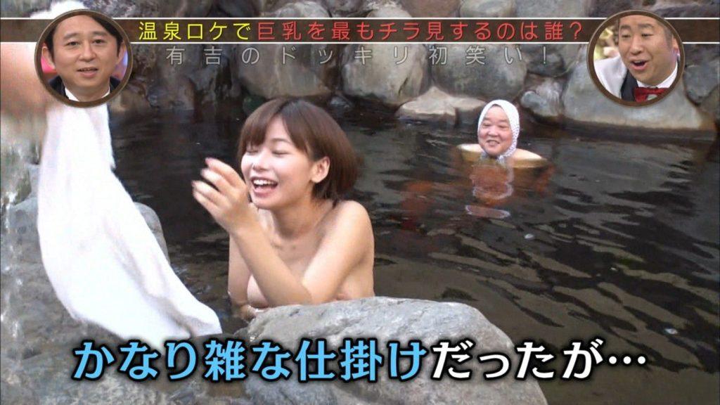 ハプニング不可避のTV入浴シーンのエロ画像35枚・16枚目の画像