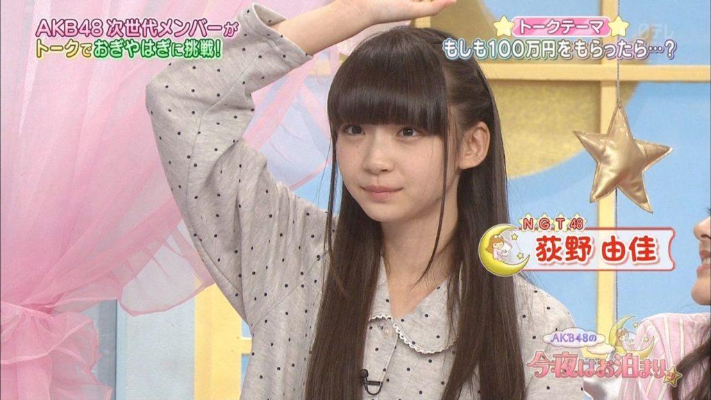 NGT48荻野由佳のエロ画像18