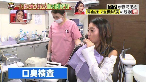 みちょぱの口フェチ用エロ画像009