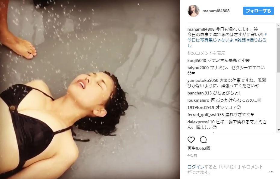 橋本マナミのグラビアエロ画像19