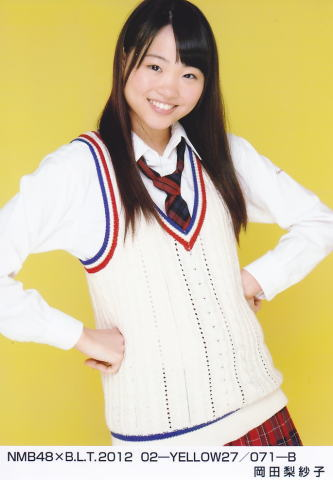 元NMB岡田梨紗子こと松田美子のAVデビューヌードエロ画像64枚・70枚目の画像
