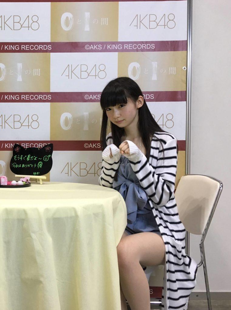 NGT48荻野由佳のエロ画像25