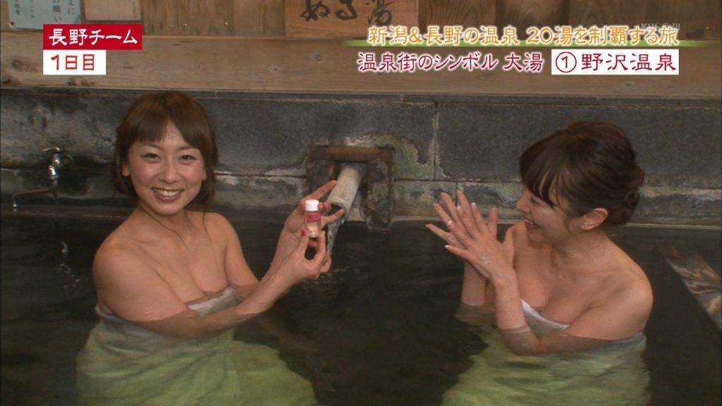 ハプニング不可避のTV入浴シーンのエロ画像35枚・32枚目の画像
