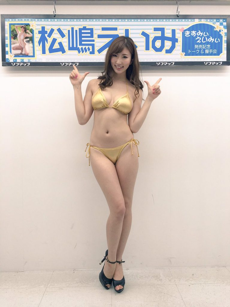 松嶋えいみ(25)エロ画像37枚!ハミ尻広告がエロすぎるグラドルを発見!・39枚目の画像