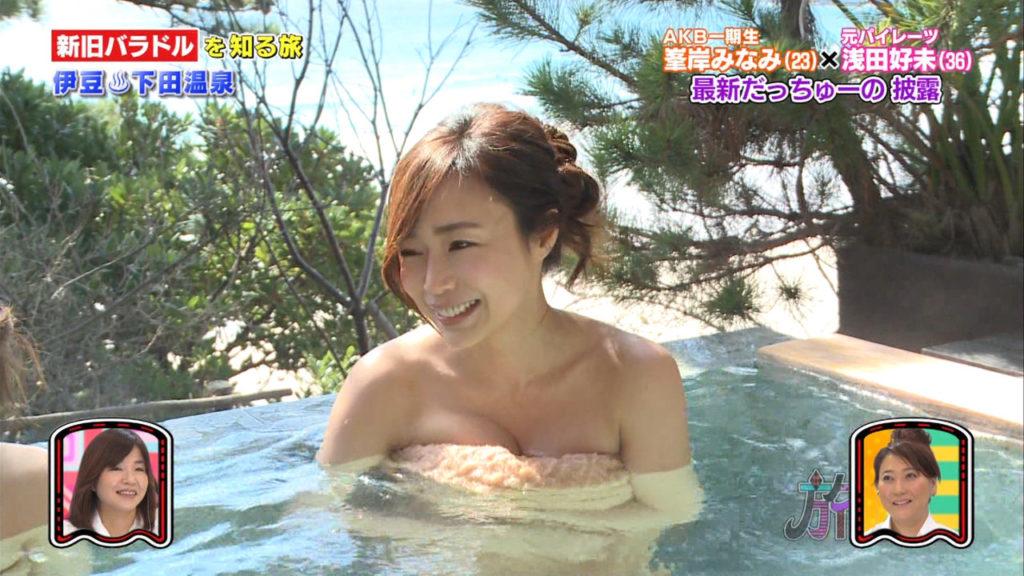 ハプニング不可避のTV入浴シーンのエロ画像35枚・37枚目の画像