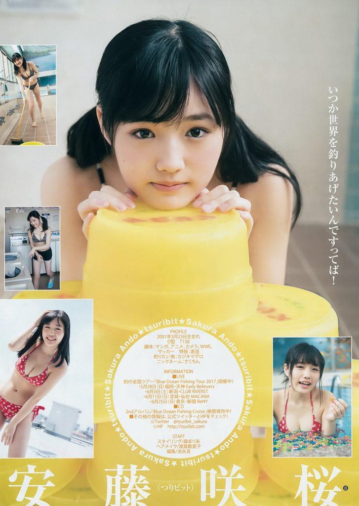 つりビット安藤咲桜(16)の水着グラビアエロ画像60枚・25枚目の画像