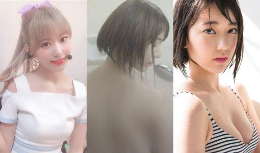 宮脇咲良エロ画像