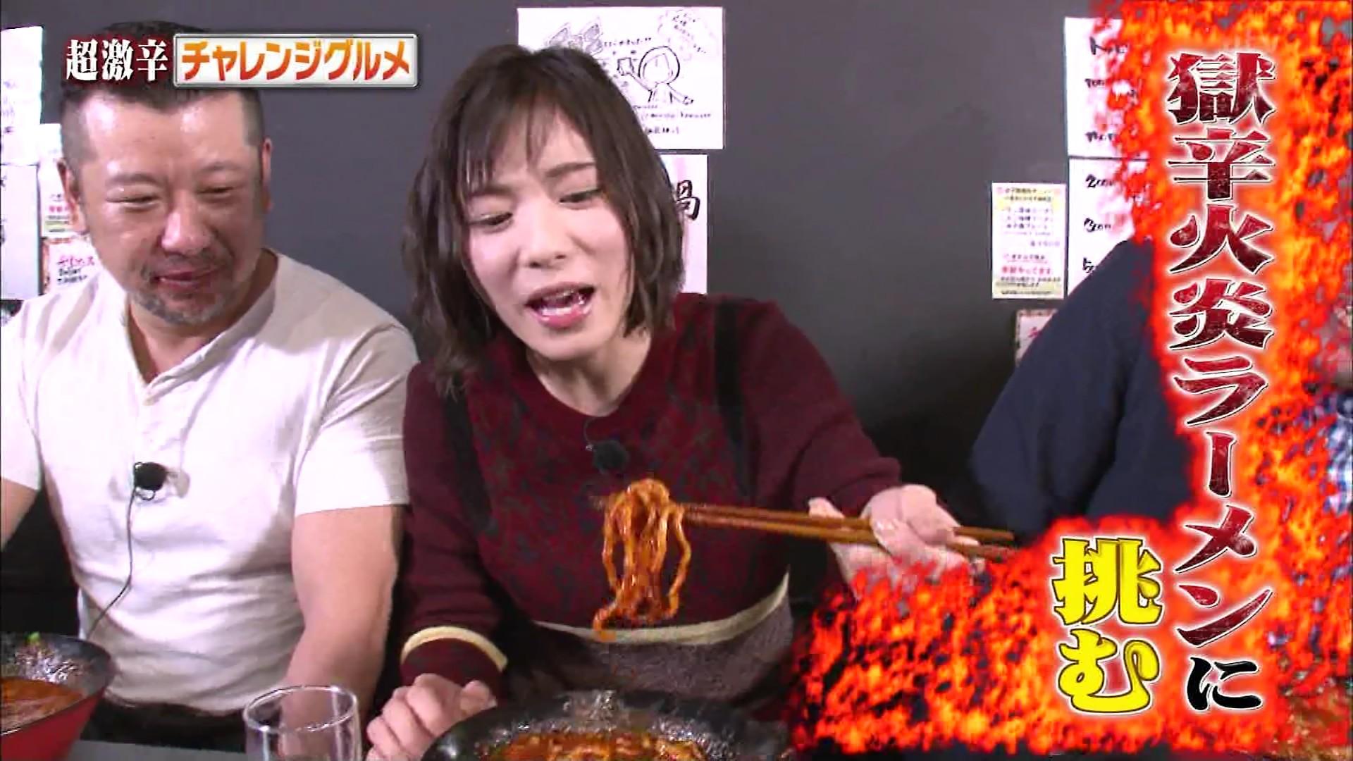松岡茉優(22)の入浴シーン・疑似フェラ等抜けるエロ画像105枚・90枚目の画像