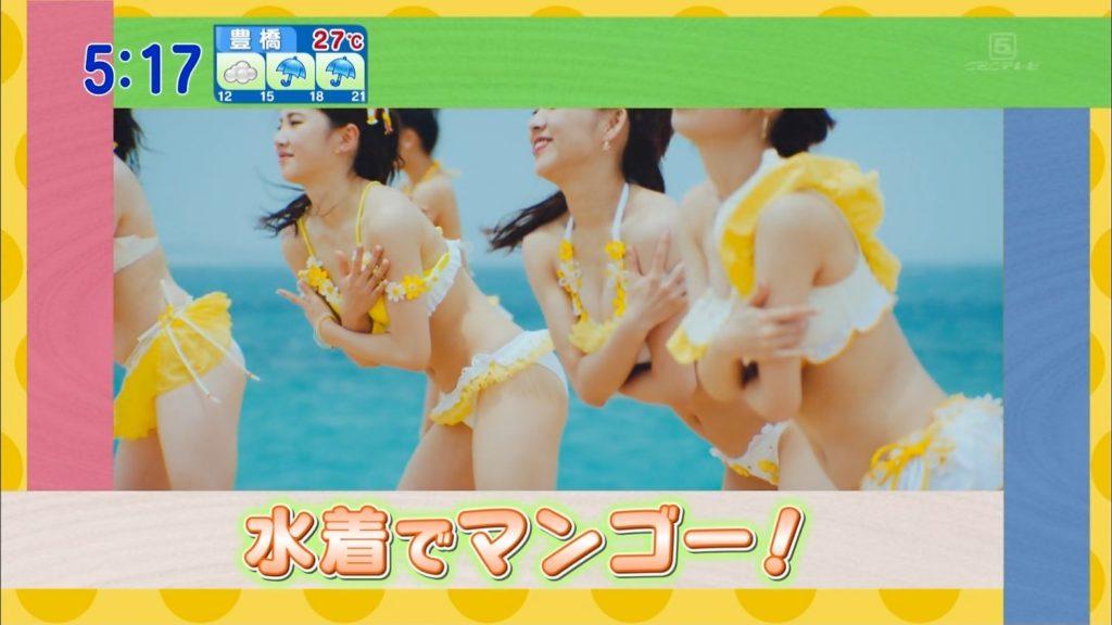 SKE48「意外にマンゴー」の抜ける水着MVエロ画像31枚・3枚目の画像
