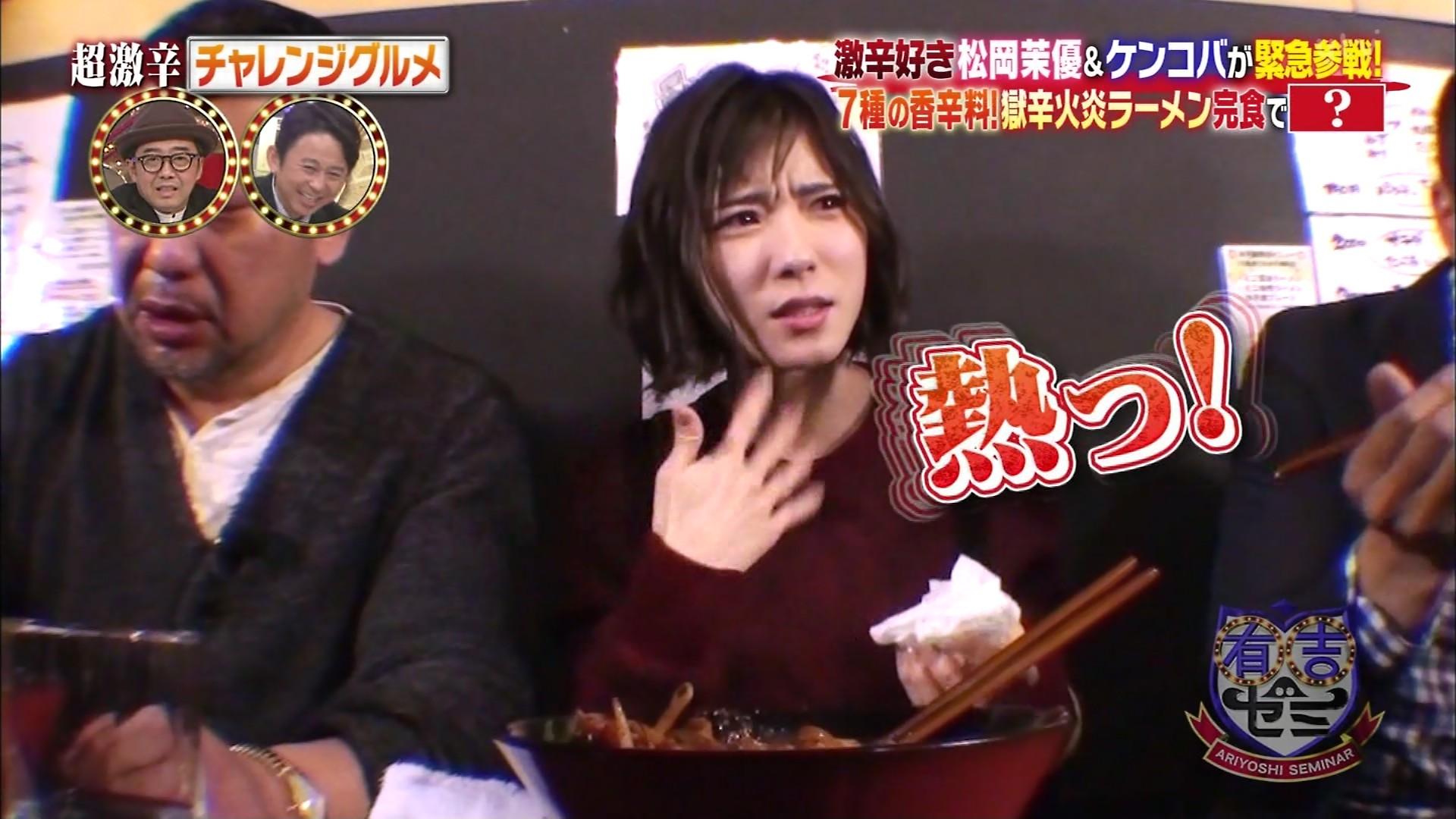 松岡茉優(22)の入浴シーン・疑似フェラ等抜けるエロ画像105枚・92枚目の画像