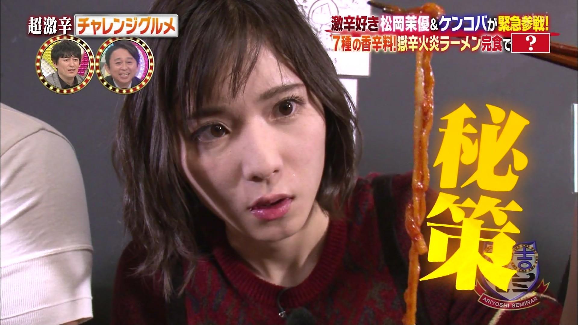 松岡茉優(22)の入浴シーン・疑似フェラ等抜けるエロ画像105枚・93枚目の画像