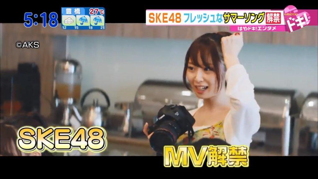 SKE48「意外にマンゴー」の抜ける水着MVエロ画像31枚・5枚目の画像