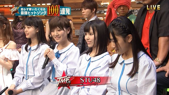 STU48エロ画像7