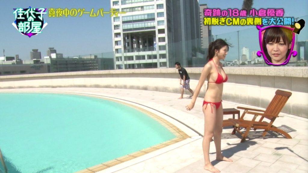 佳代子の部屋での地上波初披露の水着姿エロキャプ画像7