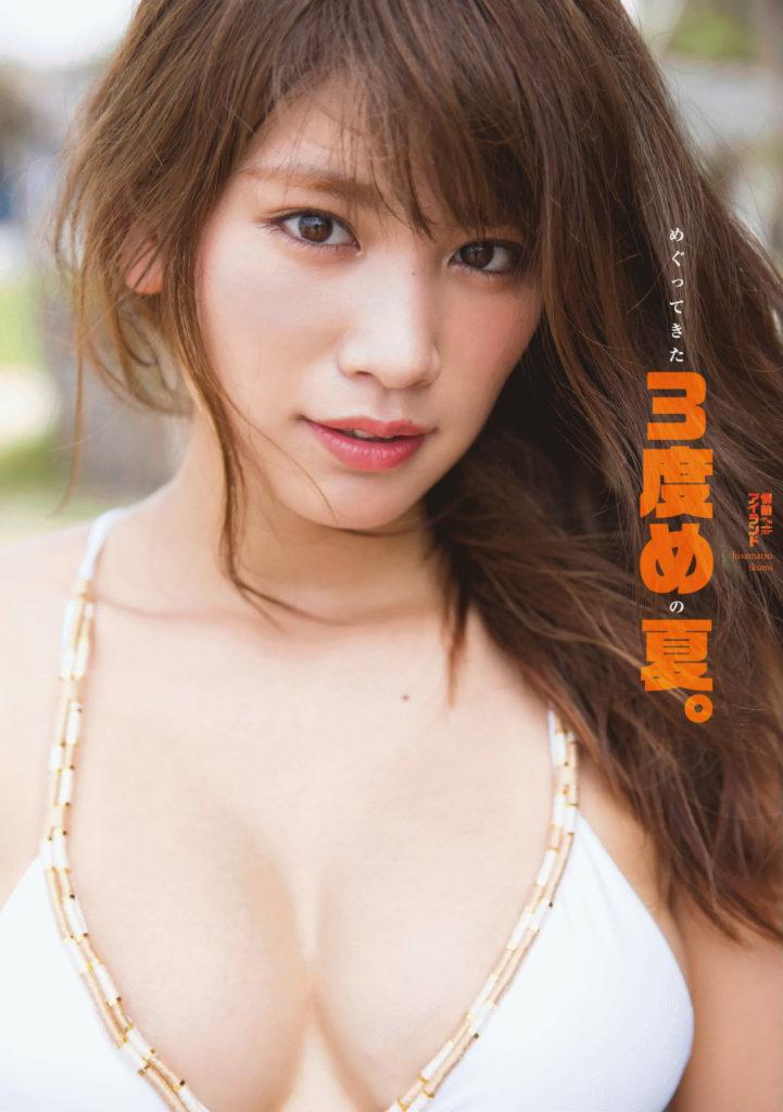 久松郁実(21)の最新グラビア&アイコラエロ画像210枚・22枚目の画像