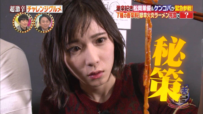 松岡茉優(22)の入浴シーン・疑似フェラ等抜けるエロ画像105枚・96枚目の画像