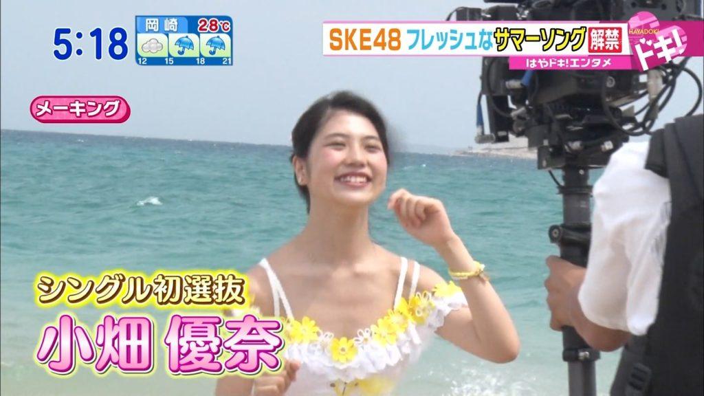 SKE48「意外にマンゴー」の抜ける水着MVエロ画像31枚・9枚目の画像