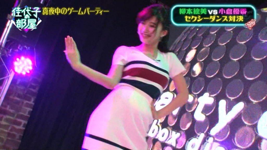 佳代子の部屋「リンボーダンス」のエロキャプ画像10