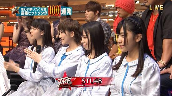 STU48エロ画像10