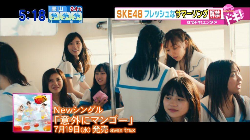 SKE48「意外にマンゴー」の抜ける水着MVエロ画像31枚・12枚目の画像