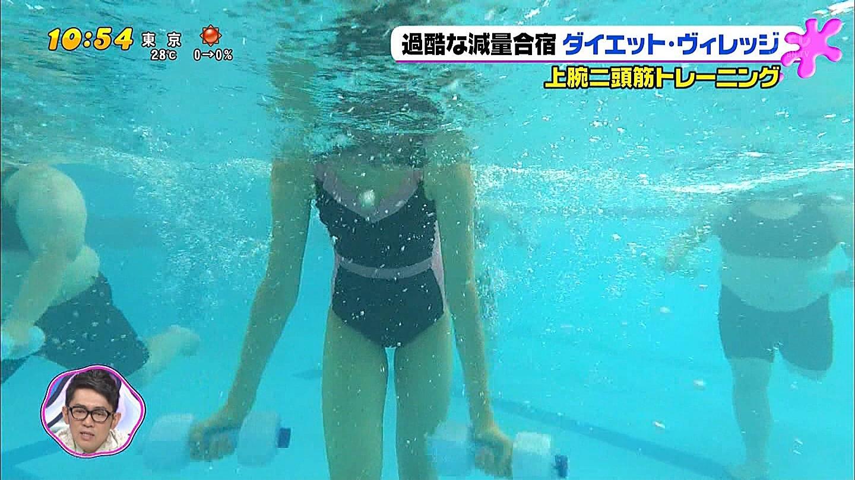 モデル熊江琉唯(22)の抜けるエロ画像130枚・83枚目の画像