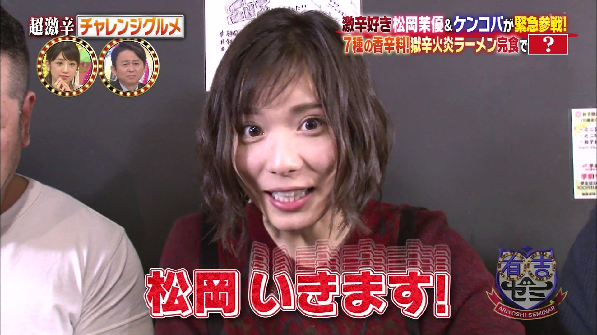 松岡茉優(22)の入浴シーン・疑似フェラ等抜けるエロ画像105枚・102枚目の画像