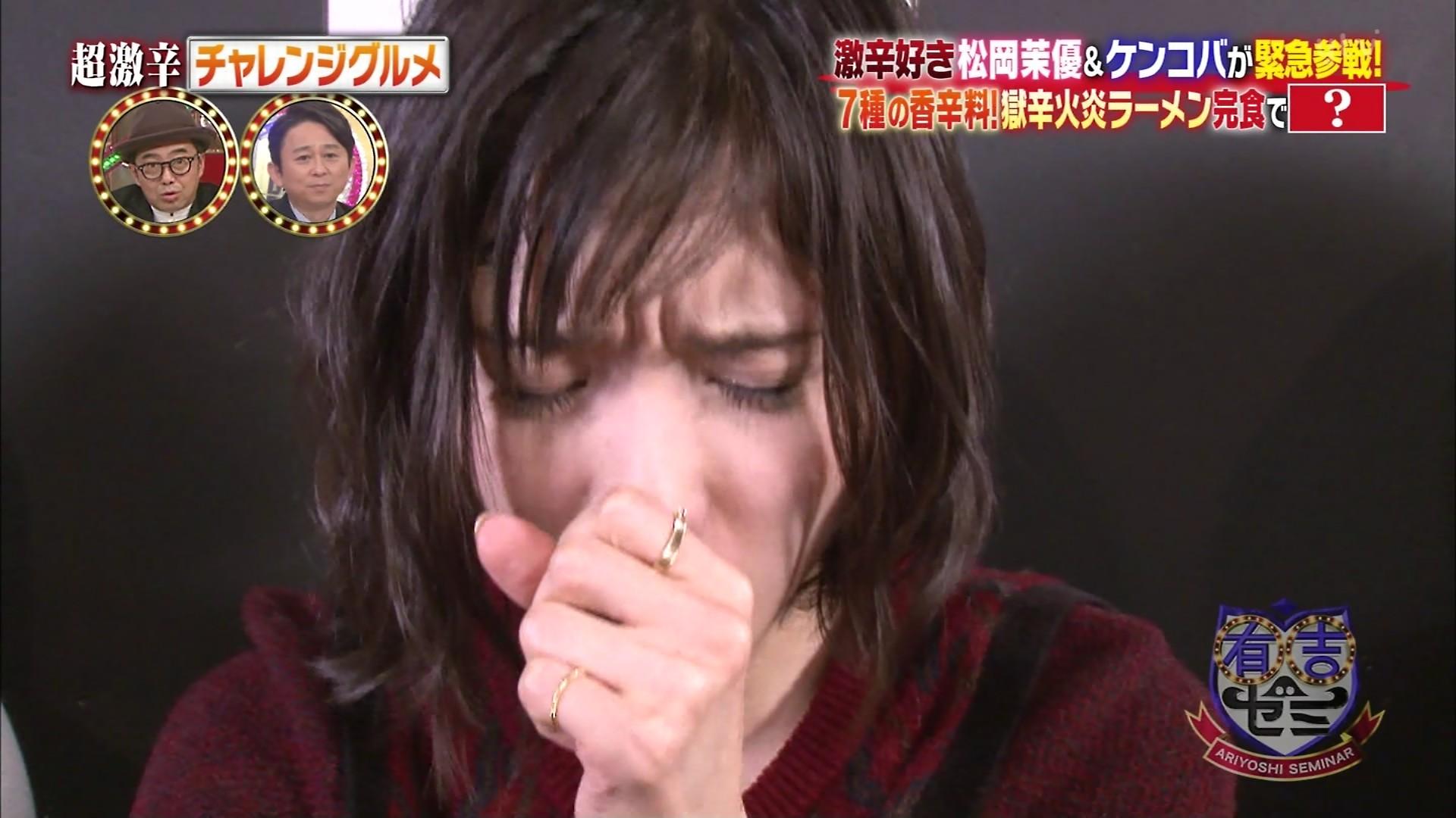 松岡茉優(22)の入浴シーン・疑似フェラ等抜けるエロ画像105枚・105枚目の画像