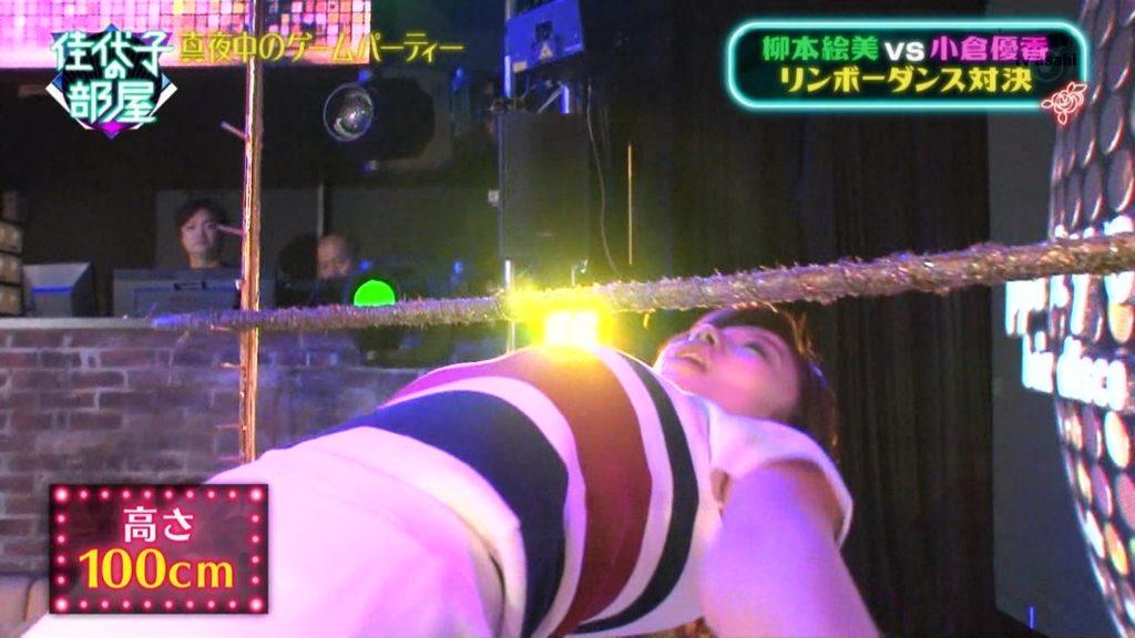佳代子の部屋「リンボーダンス」のエロキャプ画像17