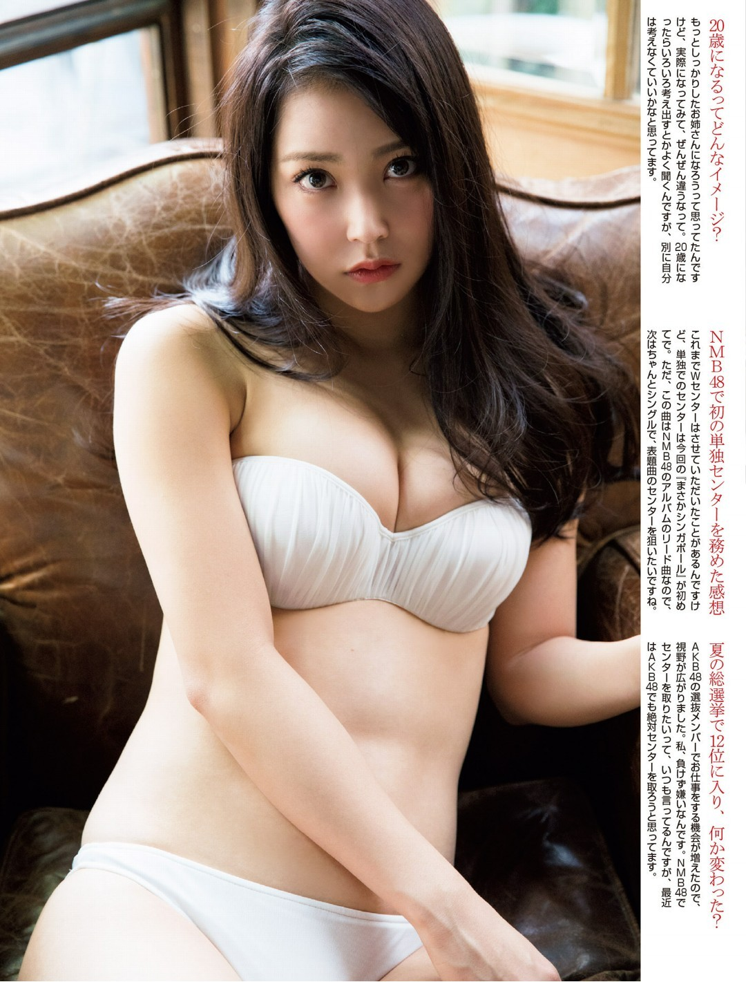 NMB48白間美瑠&太田夢莉のWグラビアエロ画像150枚・35枚目の画像