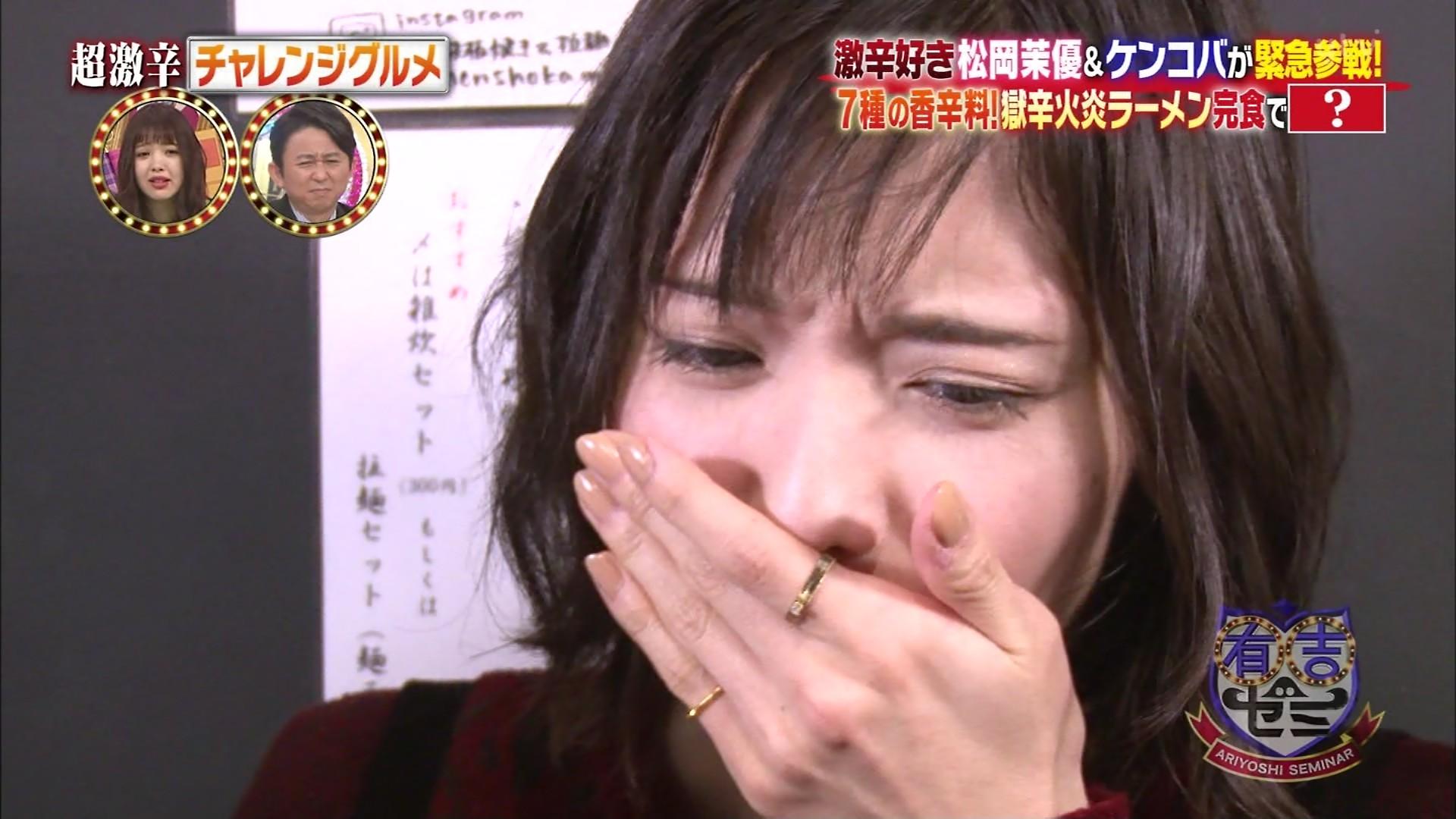 松岡茉優(22)の入浴シーン・疑似フェラ等抜けるエロ画像105枚・106枚目の画像