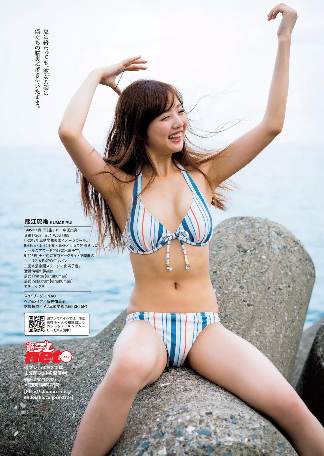 モデル熊江琉唯(22)の抜けるエロ画像130枚・2枚目の画像