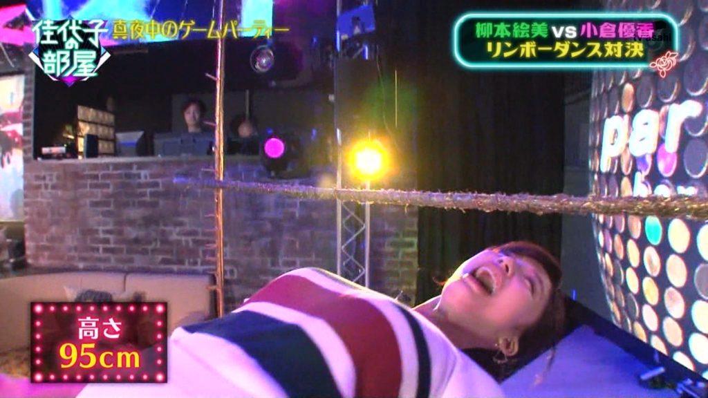 佳代子の部屋「リンボーダンス」のエロキャプ画像19