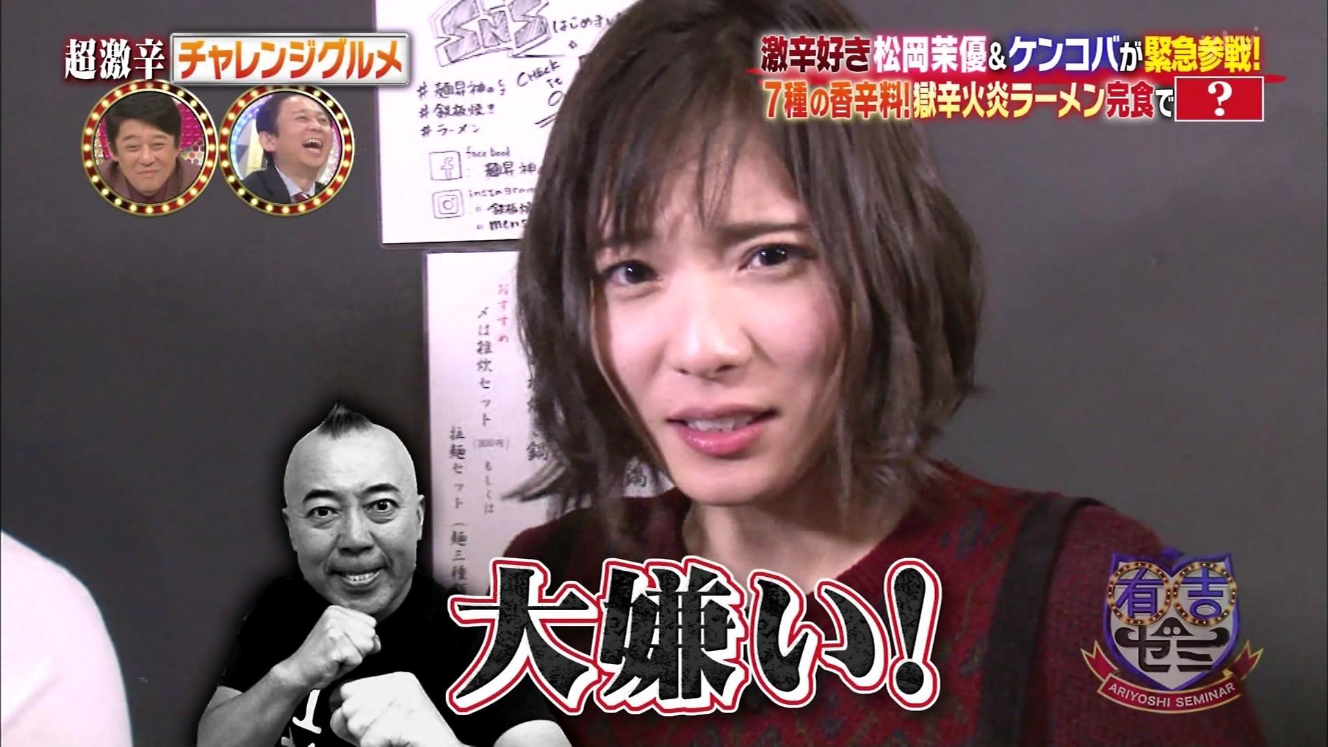 松岡茉優(22)の入浴シーン・疑似フェラ等抜けるエロ画像105枚・108枚目の画像