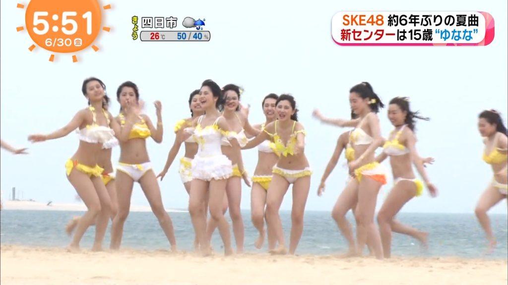 SKE48「意外にマンゴー」の抜ける水着MVエロ画像31枚・20枚目の画像