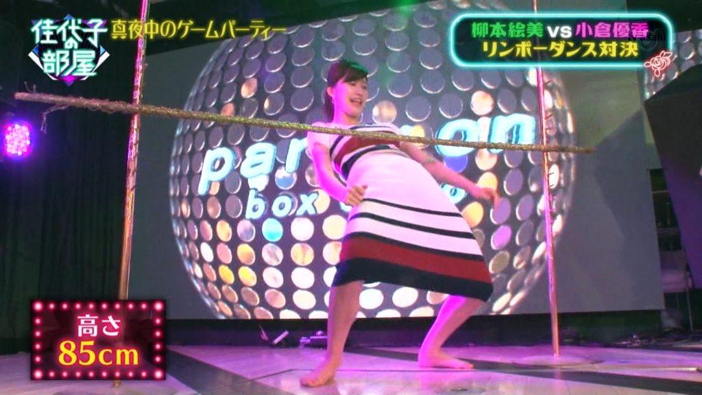 佳代子の部屋「リンボーダンス」のエロキャプ画像20