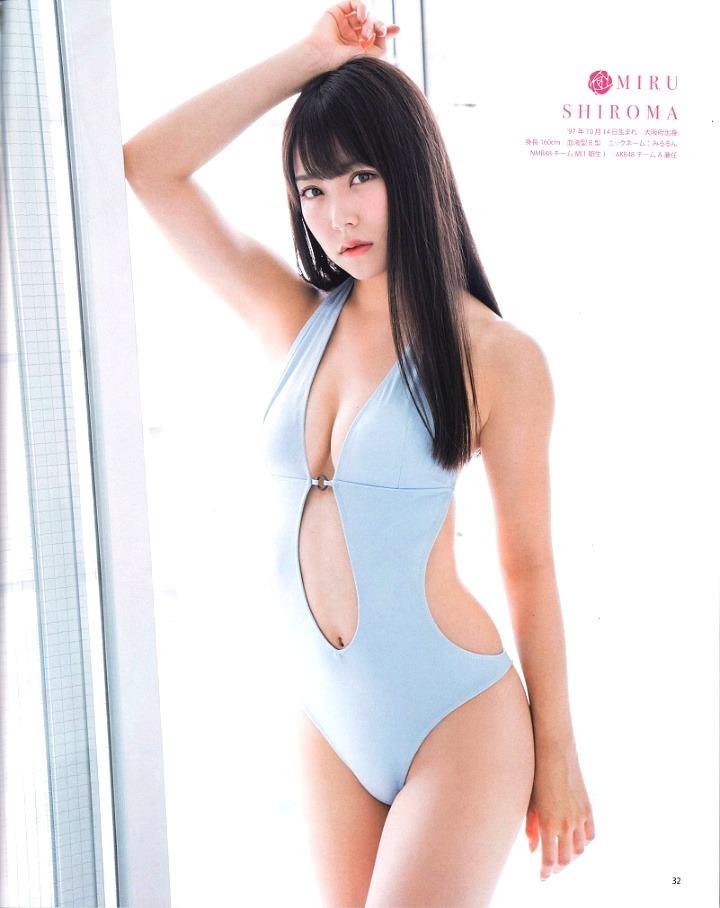 NMB48白間美瑠&太田夢莉のWグラビアエロ画像150枚・38枚目の画像