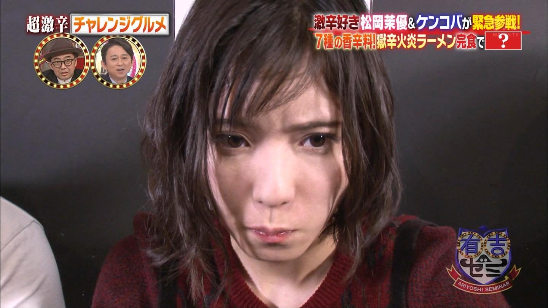 松岡茉優(22)の入浴シーン・疑似フェラ等抜けるエロ画像105枚・109枚目の画像