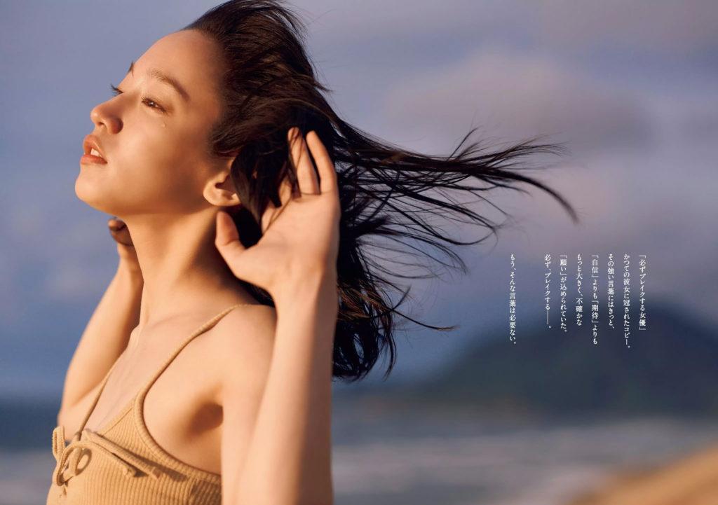 吉岡里帆の週プレ最新グラビアエロ画像23