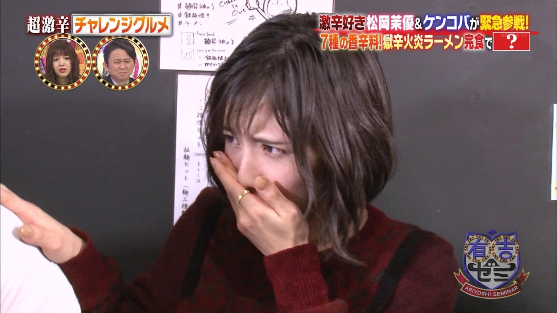 松岡茉優(22)の入浴シーン・疑似フェラ等抜けるエロ画像105枚・112枚目の画像