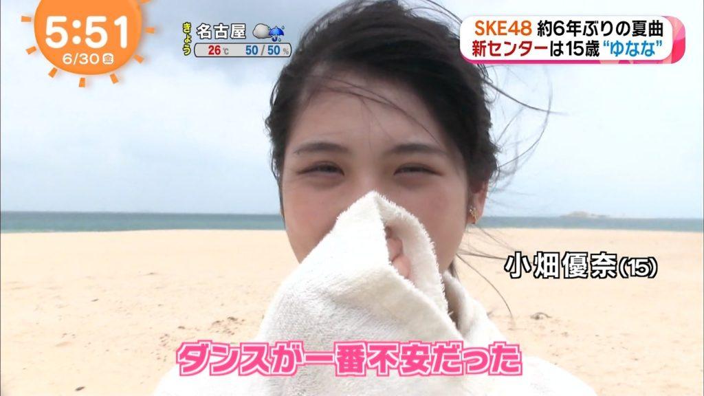 SKE48「意外にマンゴー」の抜ける水着MVエロ画像31枚・24枚目の画像