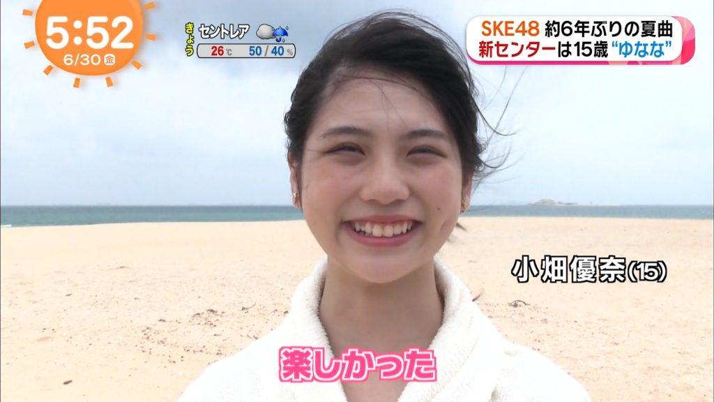 SKE48「意外にマンゴー」の抜ける水着MVエロ画像31枚・26枚目の画像