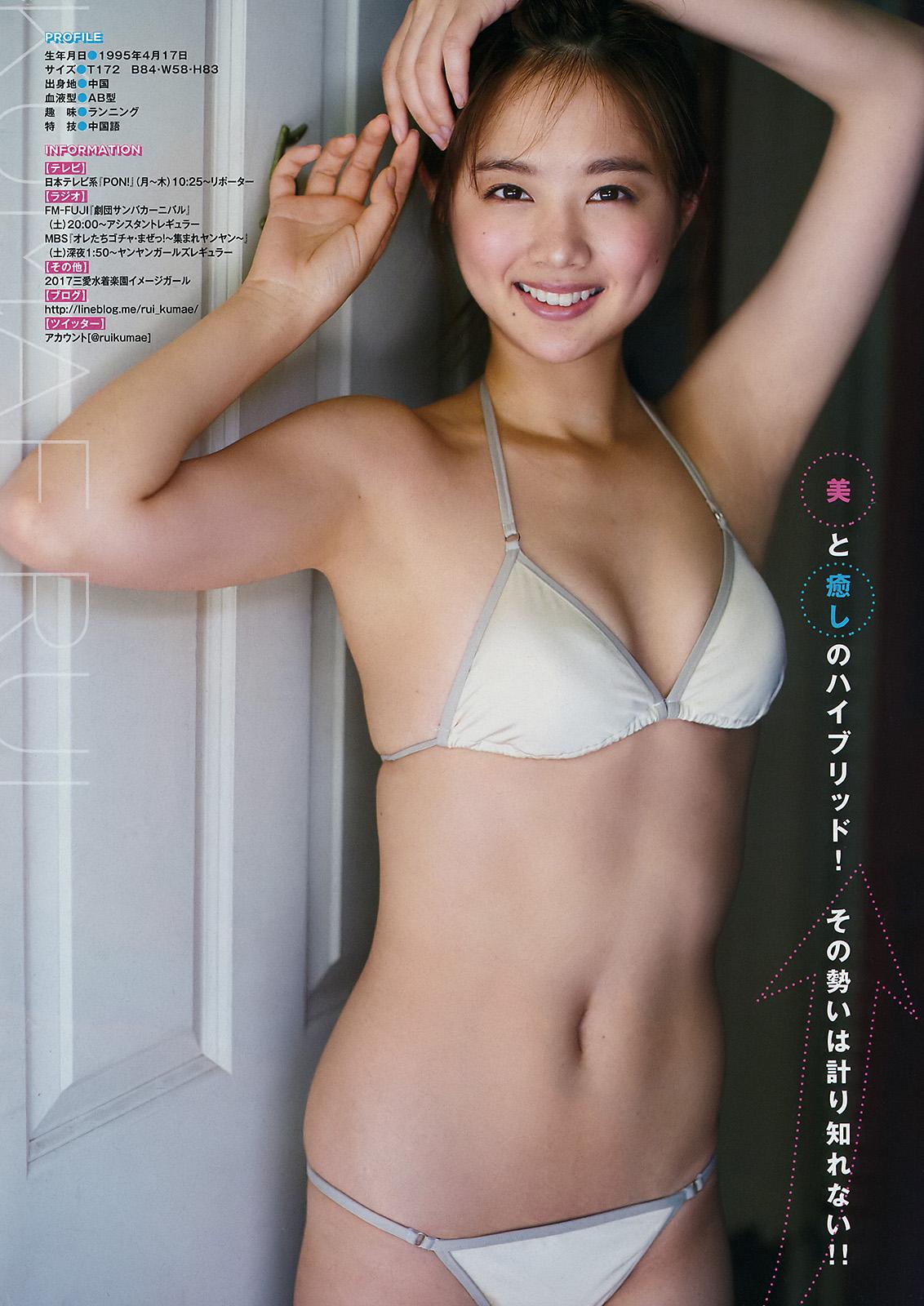 モデル熊江琉唯(22)の抜けるエロ画像130枚・10枚目の画像