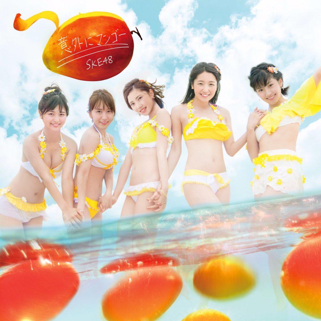 SKE48「意外にマンゴー」の抜ける水着MVエロ画像31枚・36枚目の画像