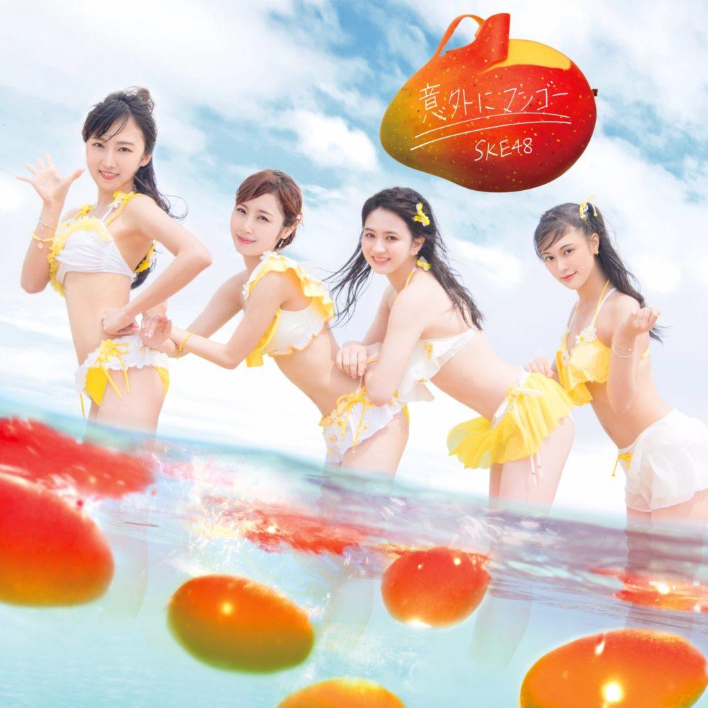 SKE48「意外にマンゴー」の抜ける水着MVエロ画像31枚・38枚目の画像