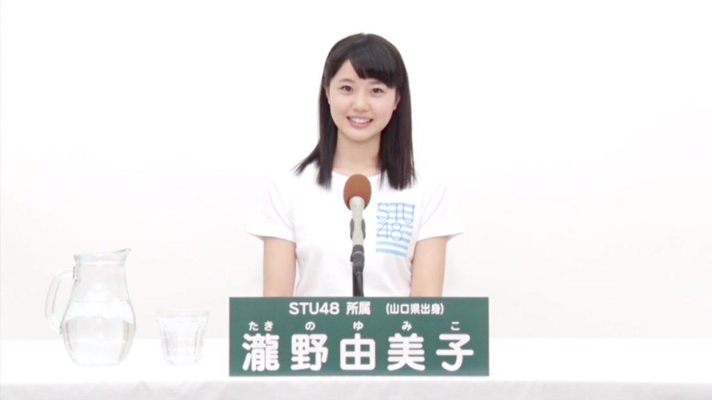 瀧野由美子エロ画像5