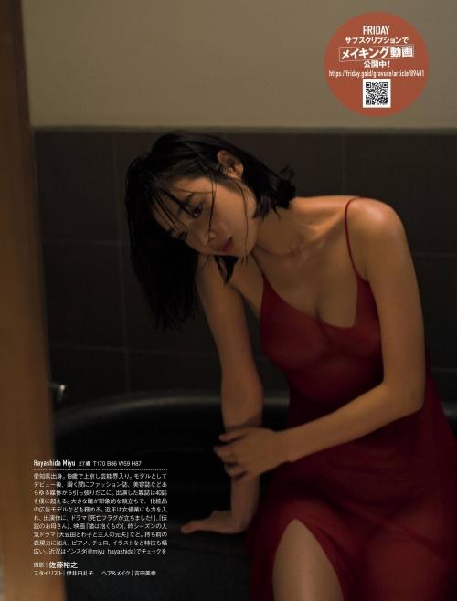 林田岬優のランジェリーグラビアエロ画像008