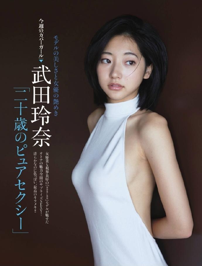 武田玲奈(20)の最新イメージDVD&グラビアエロ画像141枚・54枚目の画像
