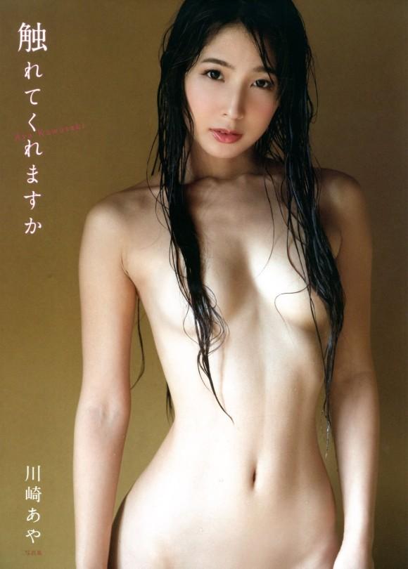 川崎あや(27)のヌード写真集、水着姿が抜ける画像130枚