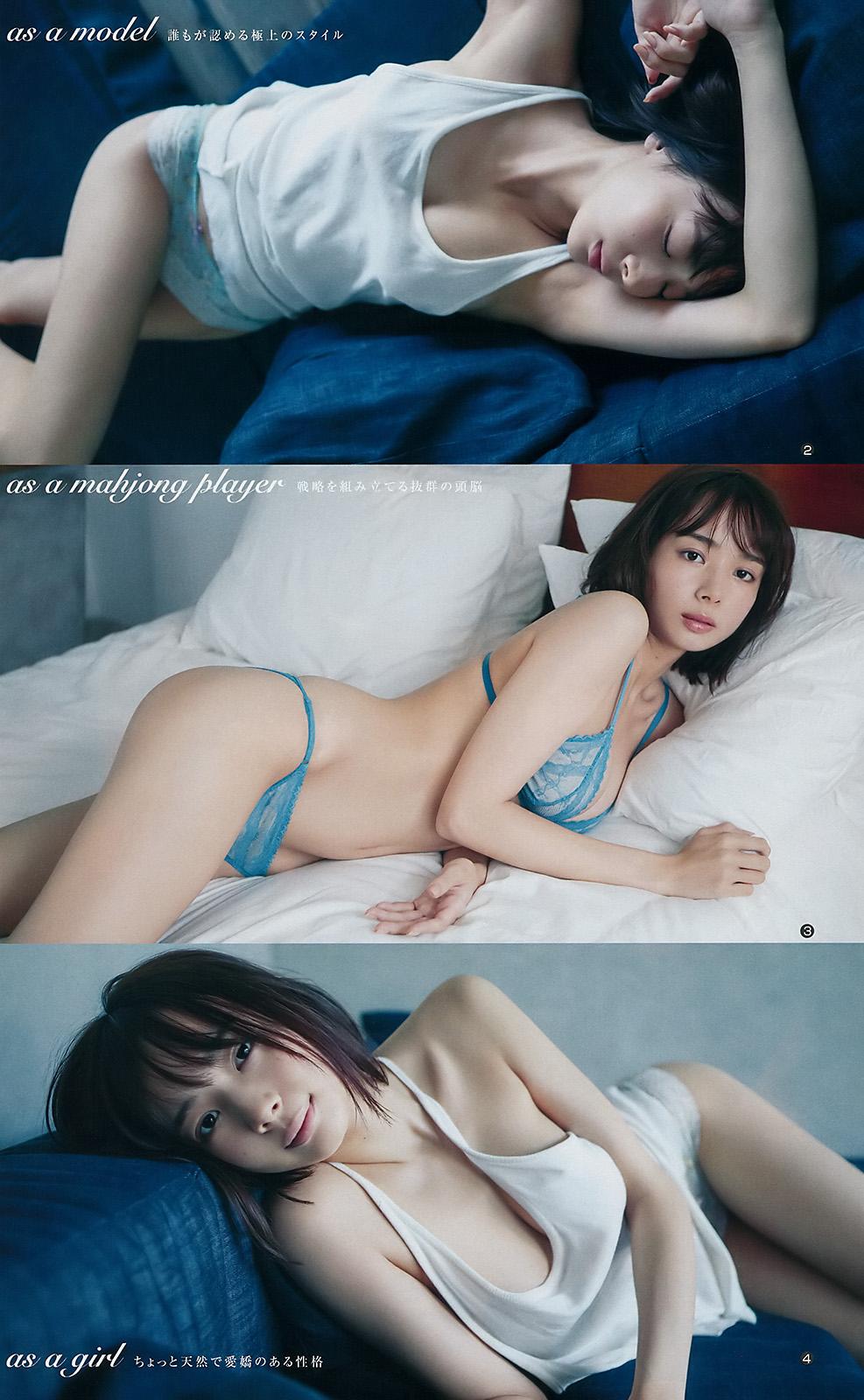 岡田紗佳(24)のパンチラや水着グラビアが抜ける画像160枚・13枚目の画像
