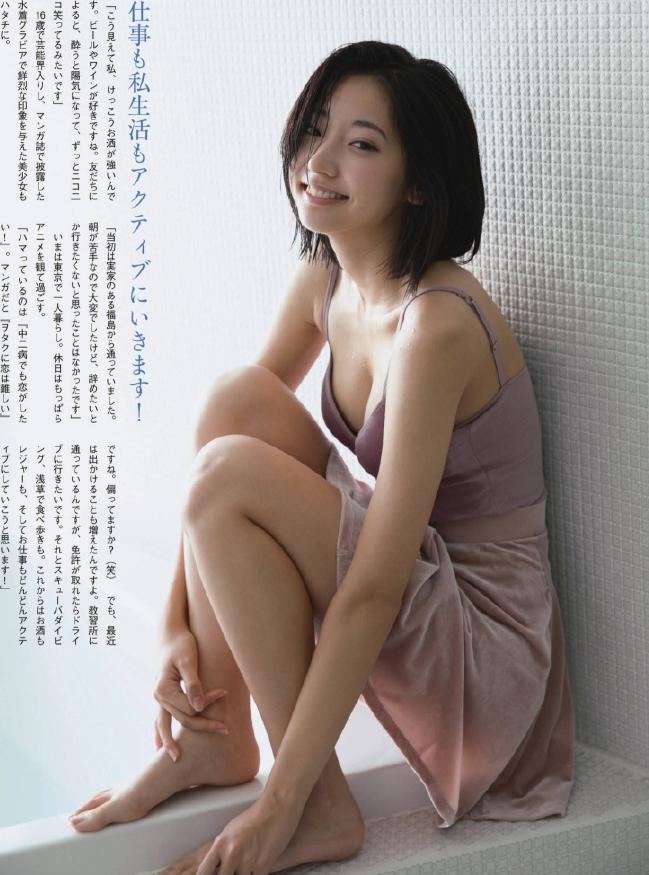 武田玲奈(20)の最新イメージDVD&グラビアエロ画像141枚・57枚目の画像